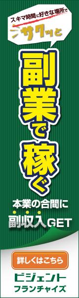 bb-fuku.jpg